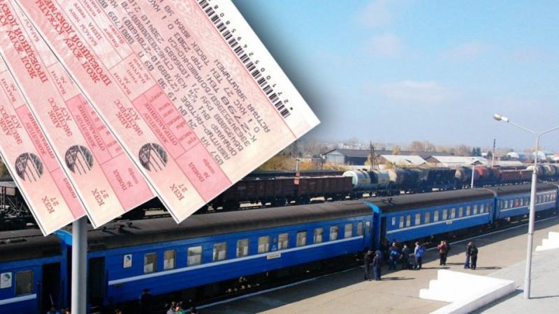 Скидки и льготы на жд билеты
