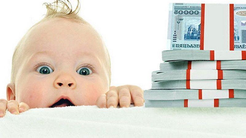 Сроки получения детских пособий в 2020 году: условия и порядок проведения выплат детских пособий