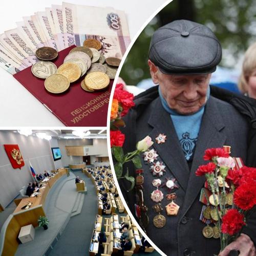 Льготы ветеранам боевых действий в Москве (БД) в 2020 году