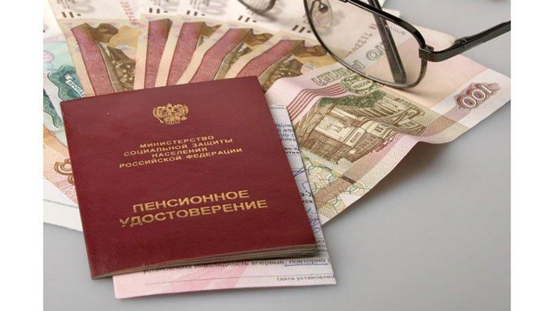 Сколько доплачивают к пенсии в москве