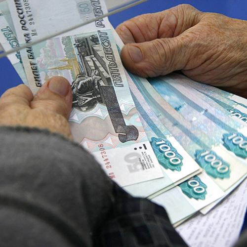 Льготы для предпенсионного возраста краснодарский край калькулятор расчета пенсии военнослужащего фсб