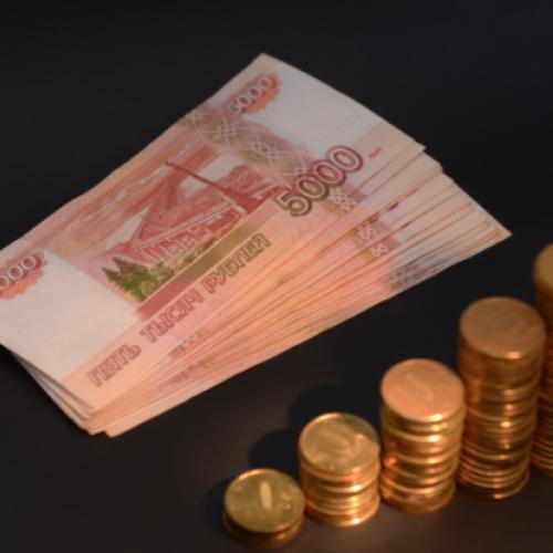 Назначение социальной доплаты по новым правилам