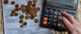 Почему уменьшилась компенсация за ЖКХ ветеранам труда
