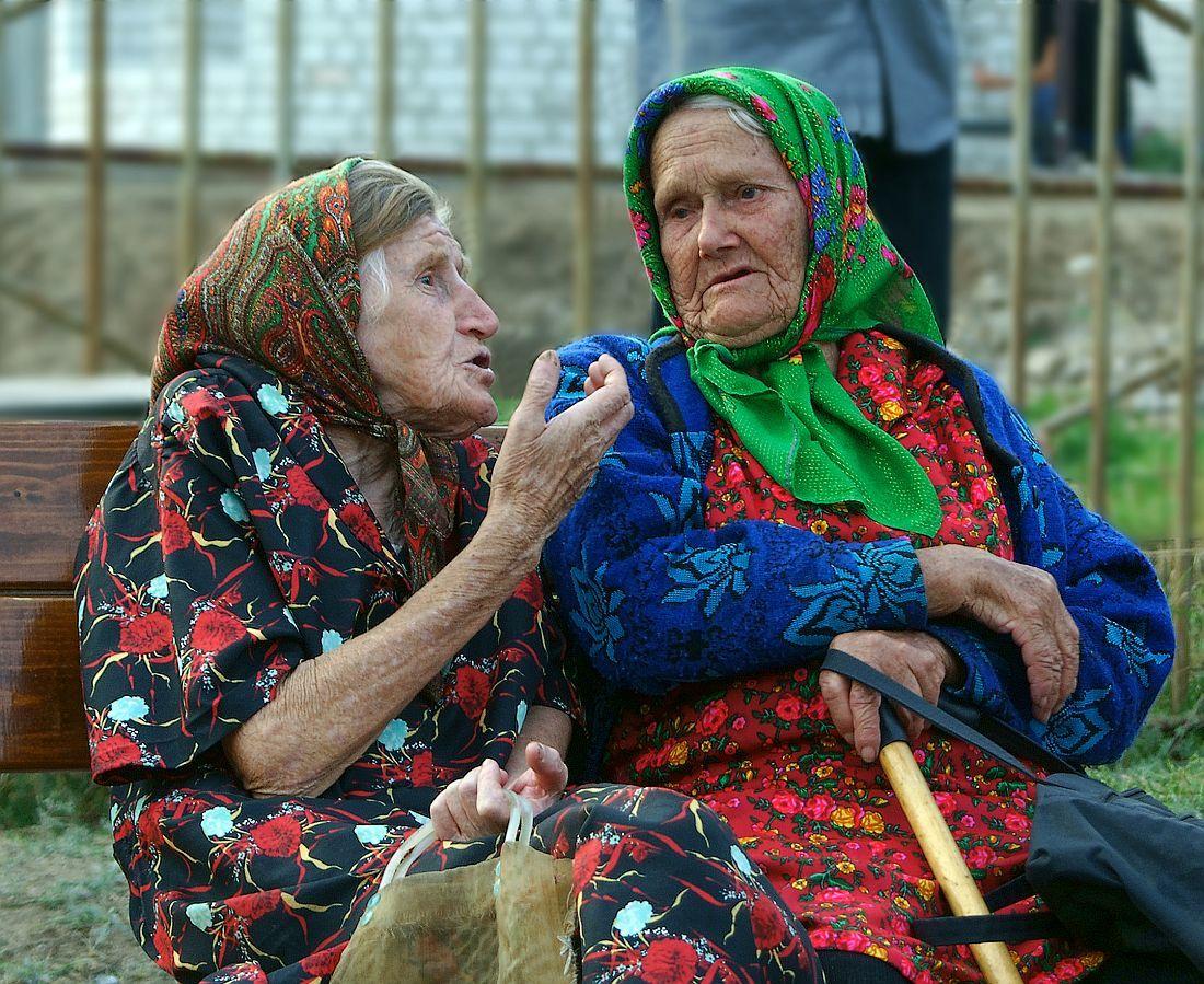 Как получить пенсию гражданину Украины в РФ