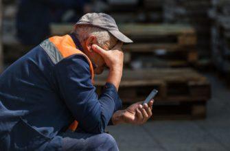 Как получить пенсию трудовым мигрантам в Москве (СПБ) в 2020 году