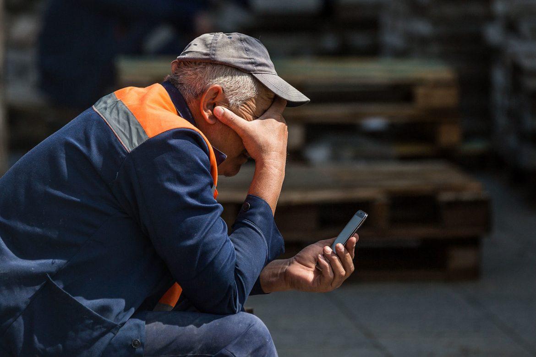Получить пенсию в москве как получить накопительную пенсию в росгосстрахе