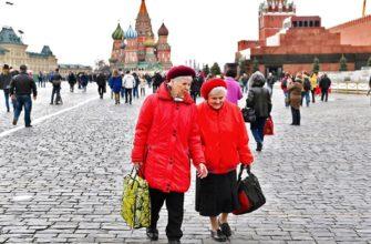 gorodskoj-socialnyj-standart-dlya-pensionerov