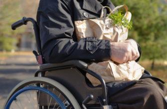 kakaya-pribavka-k-pensii-invalidam-1-gruppy