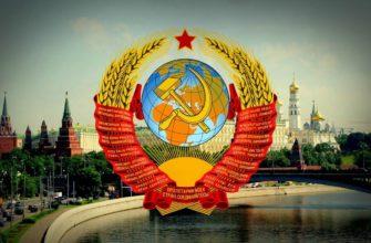 vyplaty-rodivshimsya-v-sssr-s-1950-po-1994-god-v-2020-godu