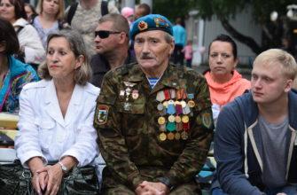 Льготы ветеранов боевых действий. Актуальное законодательство