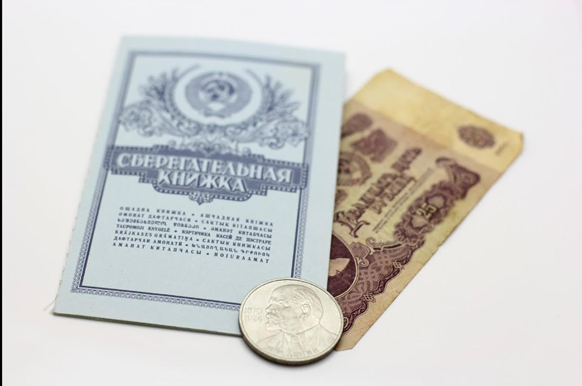 Картинки сберкнижка для пенсионеров