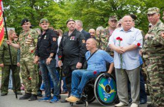 Деньги и льготы: что положено ветеранам боевых действий