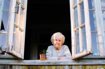 Какие льготы положены одиноким пенсионерам в 2020 году