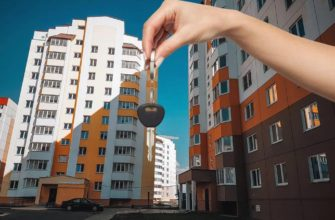 Имущественный налоговый вычет работающим пенсионерам при покупке квартиры в 2020 году