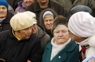 Надбавка (доплата) к пенсии для приезжающих пенсионеров в Москве в 2020 году