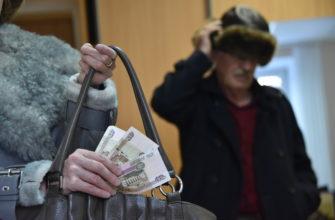Как получить пенсию гражданину Украины в РФ в 2020 году