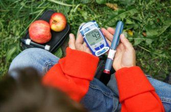 Инвалидность при сахарном диабете. Кому дают. Требования в 2021 году