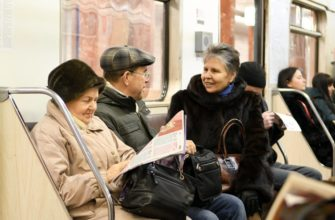 Московские доплаты пенсионерам в 2021, о которых не все знают