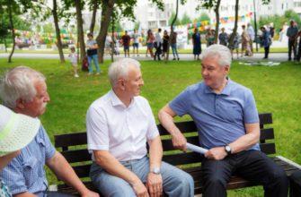 Новые надбавки к пенсии в Москве в 2021. Кому положены
