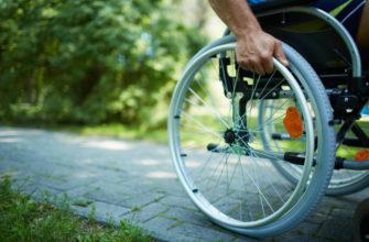 Кому дают 3 группу инвалидности. Полный список заболеваний в 2021 году