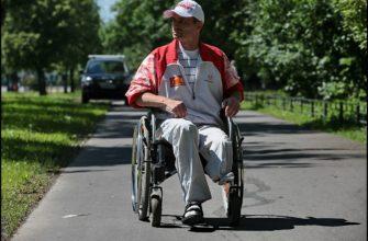 1 группа инвалидности. Что дает и кому положена