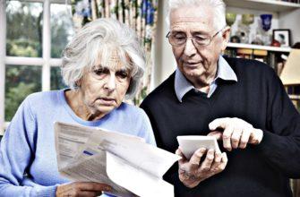 Новые налоговые льготы пенсионерам и предпенсионерам в 2021 году