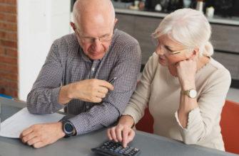 Новый индивидуальный пенсионный коэффициент в 2021 году