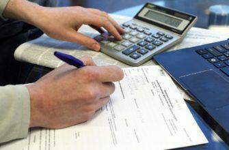 Налоговый вычет 2021. Полный список. За что полагается