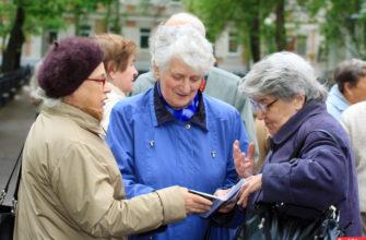 Список бесплатных экскурсий для пенсионеров по Москве в 2021 году