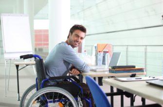 Рабочие и нерабочие группы инвалидности в 2021 году