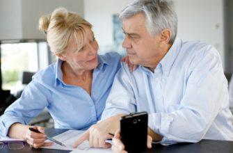 Как влияет стаж на пенсию по старости. Кого коснутся изменения 2021