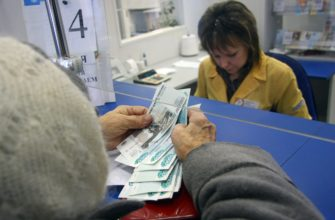 Как выплачивается пенсия: месяц в месяц или за прошлый в России