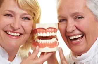 Кто делает бесплатное протезирование зубов пенсионерам и предпенсионерам в 2021 году